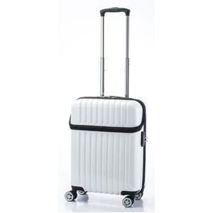 その他 トップオープン スーツケース/キャリーバッグ 【ホワイトカーボン】機内持ち込みサイズ 33L 『アクタス トップス』【代引不可】 ds-2024934