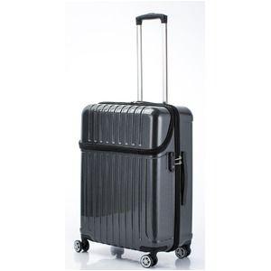 その他 トップオープン スーツケース/キャリーバッグ 【ブラックカーボン】 Mサイズ 55L 『アクタス トップス』【代引不可】 ds-2024935