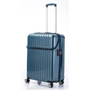 その他 トップオープン スーツケース/キャリーバッグ 【ブルーカーボン】 Mサイズ 55L 『アクタス トップス』 ds-2024936