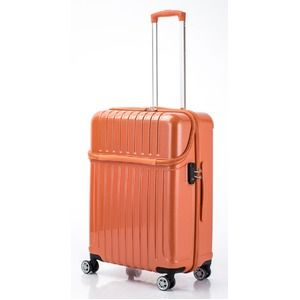 その他 トップオープン スーツケース/キャリーバッグ 【オレンジカーボン】 Mサイズ 55L 『アクタス トップス』【代引不可】 ds-2024937