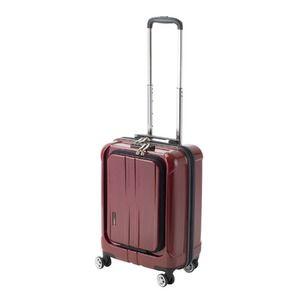 その他 フロントオープン スーツケース/キャリーバッグ 【レッドヘアライン】 35L 機内持ち込みサイズ 『アクタス ポライト』【代引不可】 ds-2024942