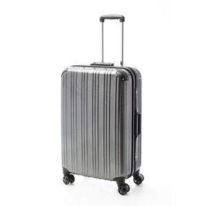 その他 ツートンカラー スーツケース/キャリーバッグ 【Lサイズ カーボンブラック/ブラック】 72L 『アクタス』【代引不可】 ds-2024964