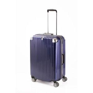 その他 スーツケース/キャリーバッグ 【ブルーヘアライン】 Mサイズ 75L 『トラベリスト ストロークII』【代引不可】 ds-2024995