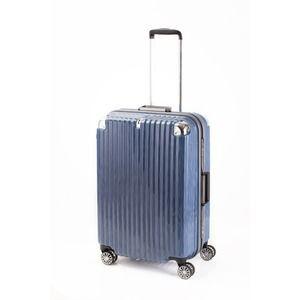 その他 スーツケース/キャリーバッグ 【ブルーシルバーヘアライン】 Mサイズ 75L 『トラベリスト ストロークII』【代引不可】 ds-2024996