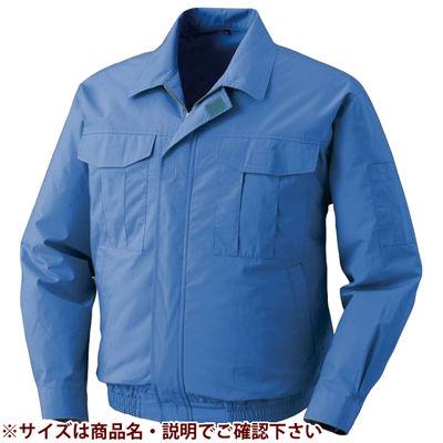 空調服 綿薄手ワーク空調服(リチウムイオン大容量バッテリーセット・ライトブルーL) 0550G22C24S3【納期目安:1週間】
