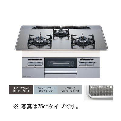 ノーリツ(NORITZ) Fami(ファミ)[スタンダードタイプ](60cmタイプ)プロパンガス用(LPG) N3WQ6RWTSKSI-LP