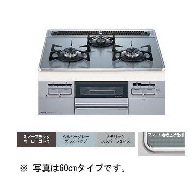 ノーリツ(NORITZ) Fami(ファミ)[スタンダードタイプ](60cmタイプ)プロパンガス用(LPG) N3WQ6RWTS6SI-LP