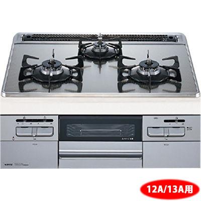 ノーリツ(NORITZ) Fami(ファミ)[オートタイプ](60cmタイプ) (都市ガス用) (12A.13A) N3WQ6RWASKSIE_13A
