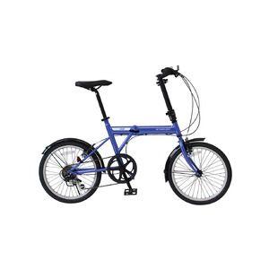 その他 折りたたみ自転車/バイシクル 【ブルー】 ノーパンクタイヤ 20インチ シマノ製6段ギア スチールフレーム 『ACTIVEPLUS911』【代引不可】 ds-1998696