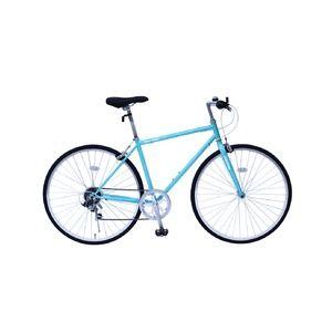 その他 6段変速 クロスバイク 【ブルー】 700C スチール 幅169cm×奥行53cm×高さ100cm サドル83cm~101cm 重量17kg 『FIELD CHAMP』【代引不可】 ds-1998716