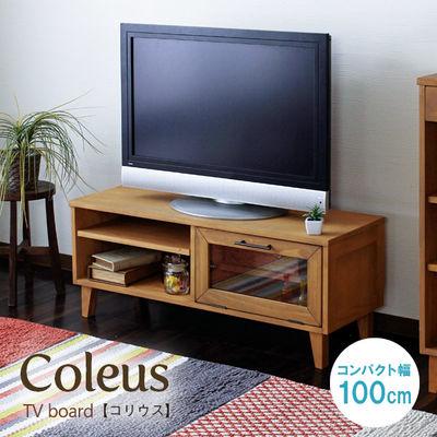 スタンザインテリア Coleus【コリウス】TVボード coleus-tv