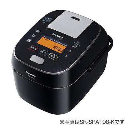 パナソニック 可変圧力スチームIH炊飯ジャー 「Wおどり炊き」(1升) ブラック SR-SPA188-K