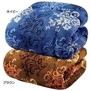 その他 【2色組】暖かふんわり毛布地掛布団(日本製) ds-2036443