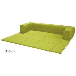その他 【日本製】カバーリングフロアマット付ソファ 【Mサイズ】 グリーン ds-2036246