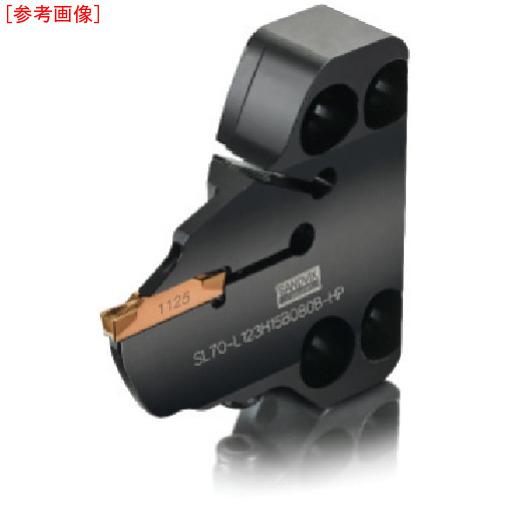 トラスコ中山 サンドビック コロターンSL70 溝入れ用HPカッティングヘッド SL70R123K40B168BHP