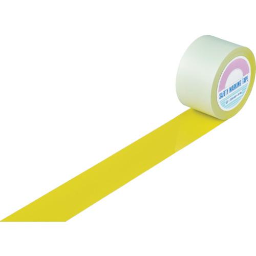 トラスコ中山 緑十字 ガードテープ(ラインテープ) 黄 75mm幅×100m 屋内用 148093