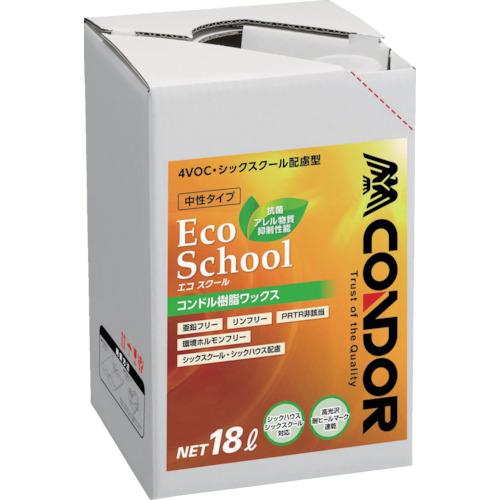 トラスコ中山 コンドル 樹脂ワックスエコスクール 18L CH709018XMB