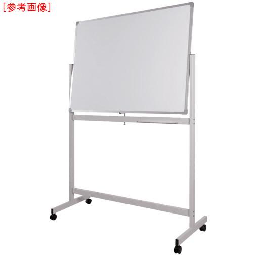 トラスコ中山 WRITEBEST 回転ボード両面 白×白 1200×1500 DPS45