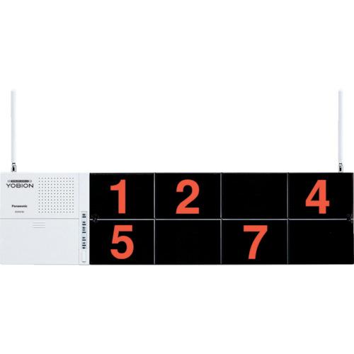 トラスコ中山 Panasonic サービスコール受信器(固定表示タイプ) ECE3152
