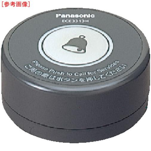 トラスコ中山 Panasonic SC卓上発信器1.5秒押消去ダークグレー ECE3316H