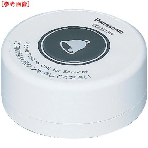 トラスコ中山 Panasonic SC卓上発信器1.5秒押消去・ホワイト ECE3316W