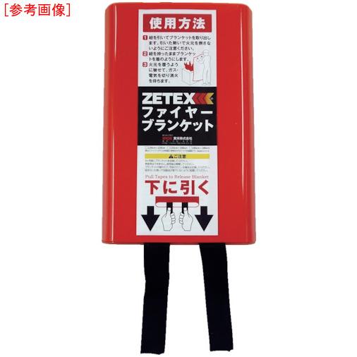 トラスコ中山 ニューテックス ZETEX ファイヤーブランケット 120×180cm FB46