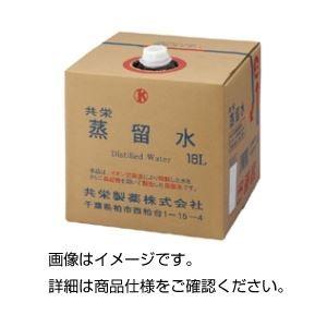 その他 (まとめ)蒸留水 18L【×3セット】 ds-1588883