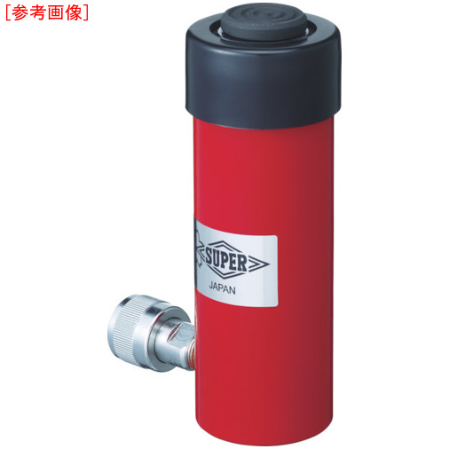 トラスコ中山 スーパー 油圧シリンダ(単動式) HC23S100N