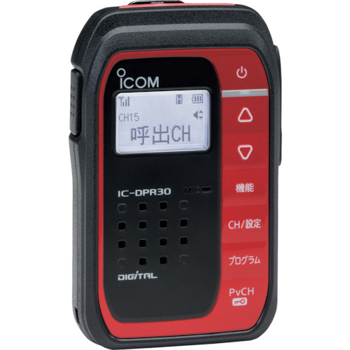 トラスコ中山 アイコム デジタル簡易無線 登録局 レッド ICDPR30R