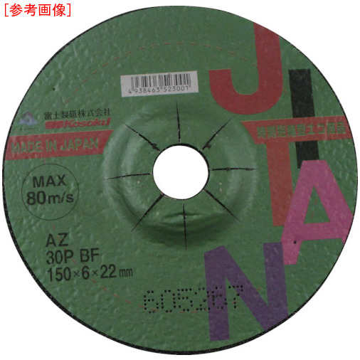 トラスコ中山 【25個セット】富士 JITAN(ジタン)AZ 46P BF 150×4×22 JTNAZ46P1504