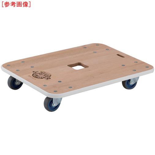 トラスコ中山 TRUSCO 木製平台車 ジュピター 450X450 φ75 200kg JUP4545200