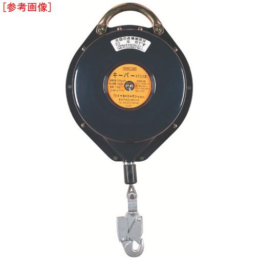 トラスコ中山 TKK キーパー KP-20 (30~100kg/Φ4×20m) KP20