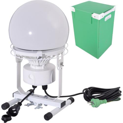 トラスコ中山 日動 連結LED投光器 ディスクボール100W 収納ケース付 L100WAB50KPBOX