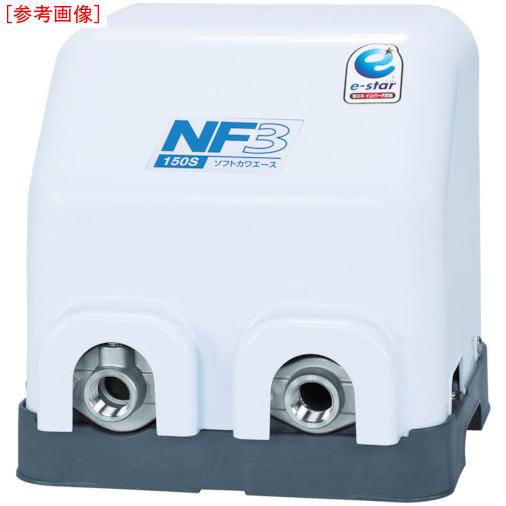 トラスコ中山 川本 家庭用インバータ式井戸ポンプ(ソフトカワエース) NF3400S