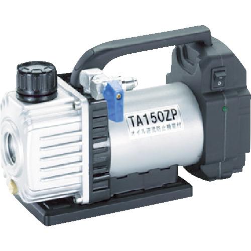 トラスコ中山 タスコ 省電力型充電式真空ポンプ本体 TA150ZP1
