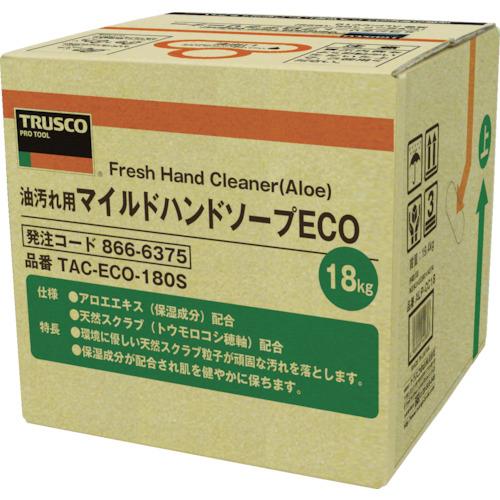 トラスコ中山 TRUSCO マイルドハンドソープ ECO 18L 詰替 バッグインボックス TACECO180S