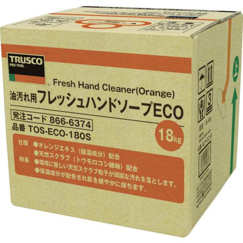 トラスコ中山 TRUSCO フレッシュハンドソープ 18L 詰替 バッグインボックス TOSECO180S
