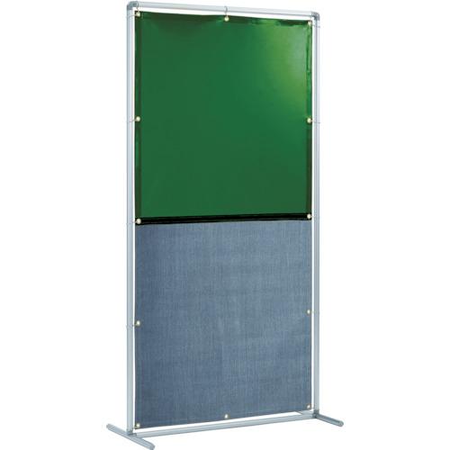 トラスコ中山 吉野 遮光火花兼用衝立(グリーン×A種シート)1×2 単体固定足 YS12SFGBW
