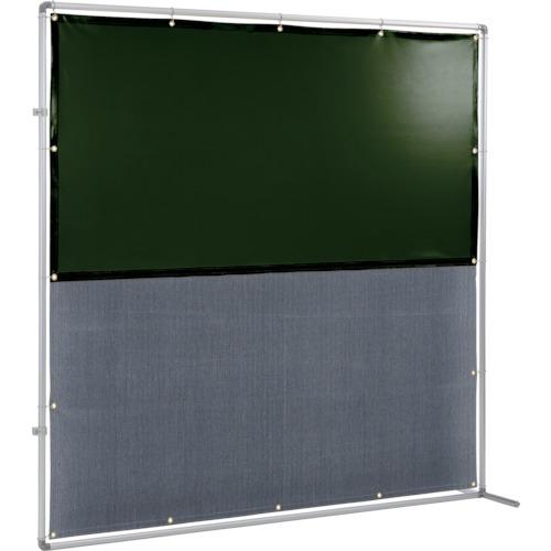 トラスコ中山 吉野 遮光火花兼用衝立(ダークグリーン×A種シート)2×2 接続型固定足 YS22JFDGBW