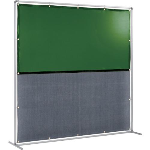 トラスコ中山 吉野 遮光火花兼用衝立(グリーン×A種シート)2×2 単体型 固定足 YS22SFGBW