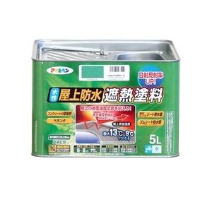 その他 水性屋上防水遮熱塗料 ライトグリーン 5L ds-1853809