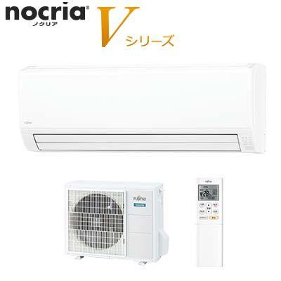 富士通ゼネラル 「ノクリア」Vシリーズ スタンダードエアコン (主に18畳用) AS-V56H2W