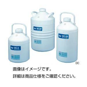 その他 液体窒素貯蔵容器 DC-30 ds-1594430
