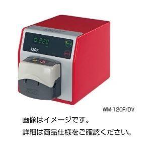 その他 チューブポンプ WM-120F/DV17 ds-1595807