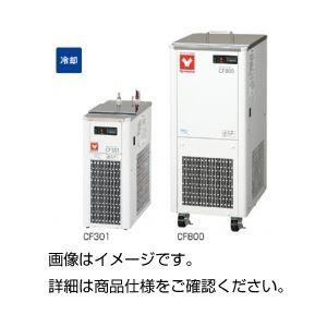 その他 冷却水循環装置 CF301 ds-1596851