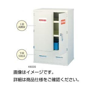 その他 塩ビ製薬品保管庫K600S ds-1597428
