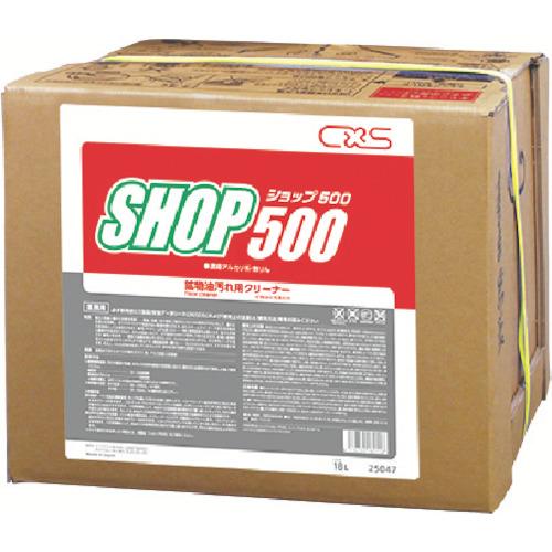 トラスコ中山 シーバイエス 鉱物油用洗剤 ショップ500 250474346