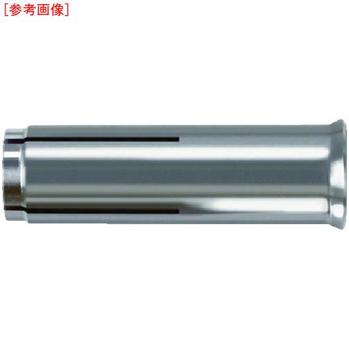 トラスコ中山 フィッシャー 打ち込み式金属アンカー EA2 M8X40 A4(50本入) 484126308