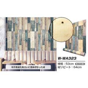 その他 【WAGIC】(30m巻)リメイクシート シール壁紙 プレミアムウォールデコシートW-WA323 オールドウッド ds-2037843