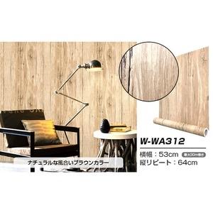その他 【WAGIC】(30m巻)リメイクシート シール壁紙 プレミアムウォールデコシートW-WA312 木目 ライトブラウン ds-2037845